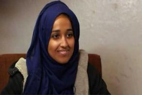 اليمنية هدى المثنى