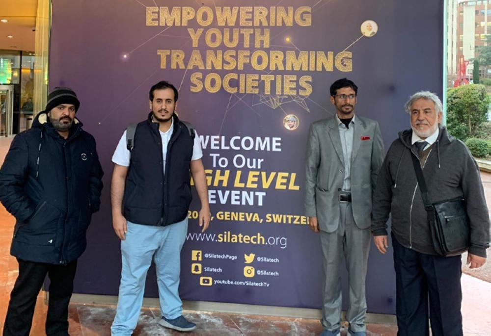 نشطاء من قبيلة الغفران في جنيف لفضح انتهاكات الحكومة القطرية ضدّهم