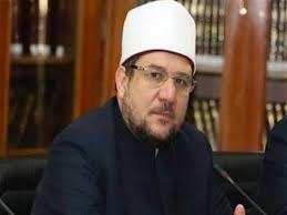 وزير الاوقاف المصري