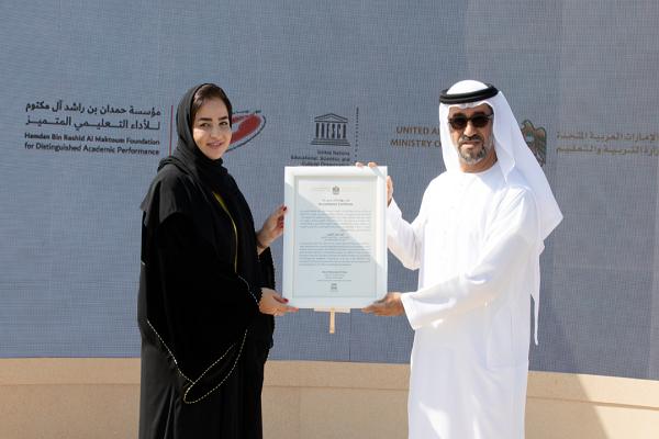مركز حمدان بن راشد آل مكتوم للموهبة والإبداع ينضم لنادي اليونسكو للموهبة
