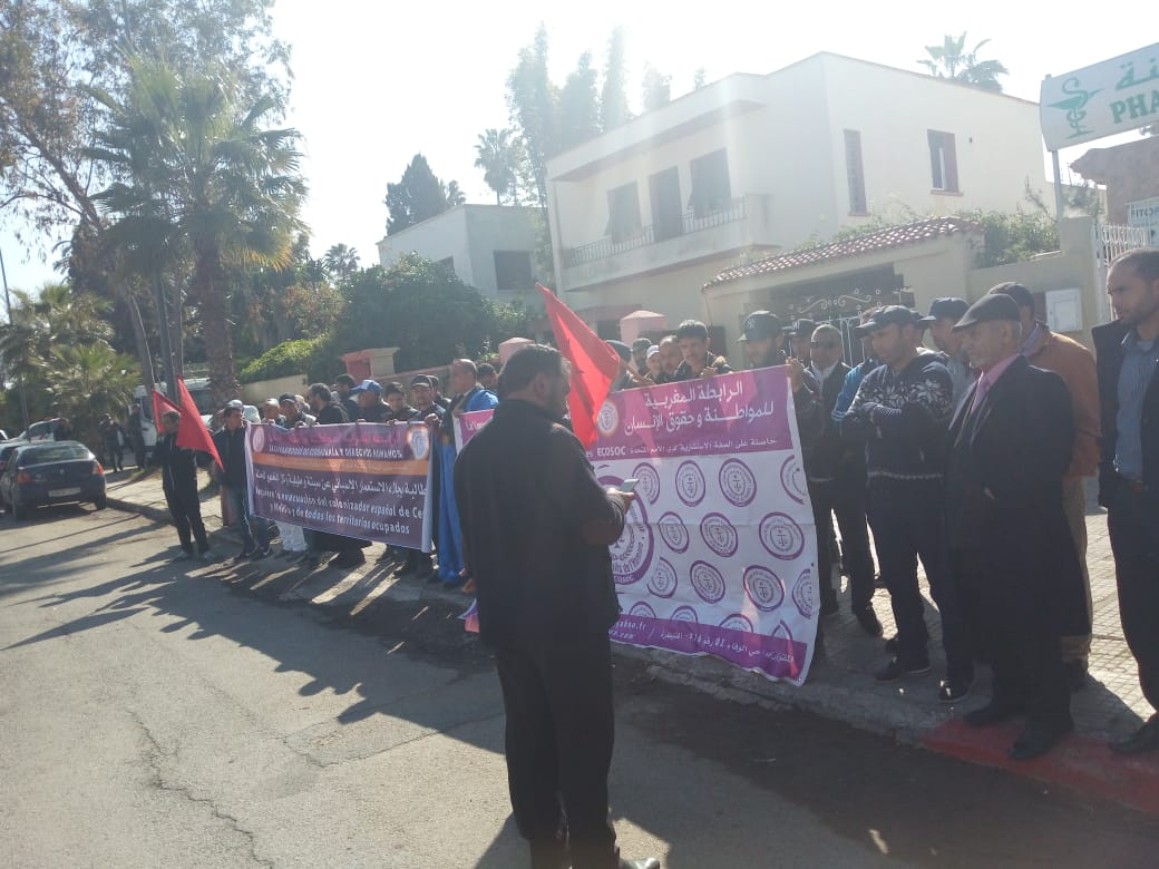 جانب من الوقفة الاحتجاجية أمام السفارة الإسبانية بالرباط