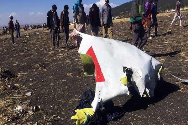 حطام الطائرة الأثيوبية