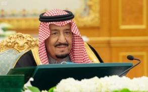 الملك سلمان يعزي حاكمة نيوزيلندا في ضحايا الهجوم الإرهابي الذي استهدف مسجدين