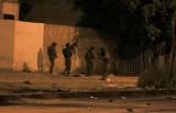 القوات الإسرائيلية تقتل فلسطينيًا في الضفة الغربية