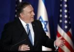 واشنطن تعاقب باحثين إيرانيين في المجال النووي