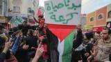 الأمم المتحدة: حماس تقمع تظاهرات غزة