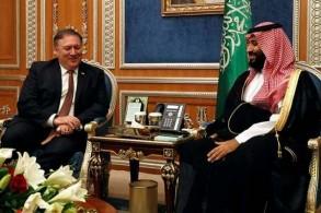 لقاء بين الأمير محمد بن سلمان وبومبيو