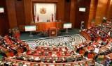 المغرب تحركات لتخفيض عدد نواب الفرق النيابية من 20 الى 12