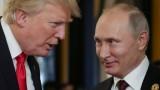 موسكو: اتهام مواطنينا عار على العدالة الأميركية