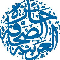 إعلاميون عرب يشاركون في تقديم حفل جوائز الصحافة العربية