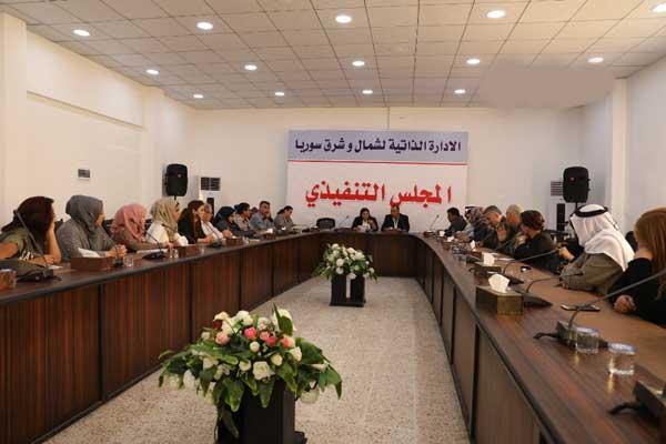 أحد اجتماعات المجلس التنفيذي للإدارة الذاتية في شمال وشرق سوريا