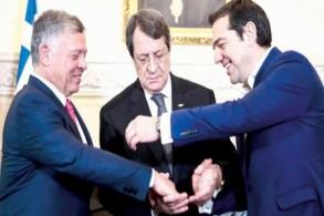 قمة قبرص: العاهل الأردني والرئيسان اناستاسيادس وتسيبراس