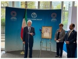 المدير التنفيذي للبنك الدولي ميرزا حسن متحدثًا في مؤتمر تكريم أمير الكويت