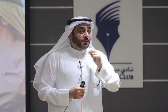 الدكتور منصور العور، رئيس