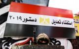 إقبال متوسط على الاستفتاء في مصر