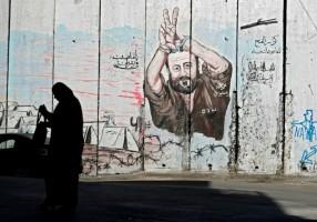 جدارية في قرية أبو ديس لمروان البرغوثي القيادي الفلسطيني المعتقل لدى اسرائيل