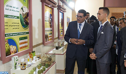 ولي عهد المغرب الأمير مولاي الحسن يفتتح الدورةال 14 للملتقى الدولي للفلاحة بالمغرب بمدينة مكناس