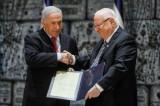 نتانياهو يُكلف تشكيل الحكومة الإسرائيلية الجديدة