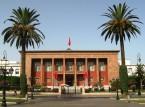 رئاسة لجنة برلمانية تختبر تماسك تحالف