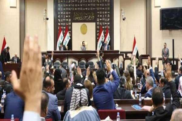 البرلمان العراقي يصوّت على أحد القوانين
