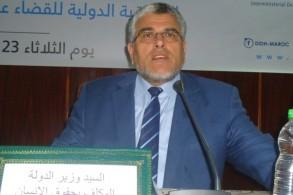 مصطفى الرميد الوزير المكلف الحقوق الإنسان بالمغرب