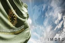 التحالف الإسلامي العسكري لمحاربة الإرهاب يبدأ أعماله في الرياض
