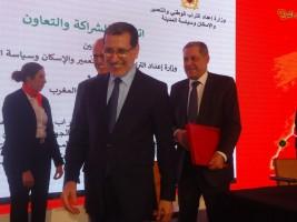 رئيس الحكومة المغربية لدى إطلاقه الحوار الوطني لإعداد التراب