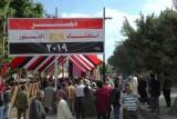 سيدة تضع مولودها أثناء الاستفتاء على التعديلات الدستورية بمصر