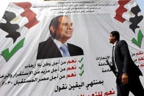 منظمات المجتمع المدني رصدت ظواهر سلبية رافقت الاستفتاء