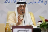 السعودية ترحب بالغاء الاعفاءات على صادرات النفط الإيراني