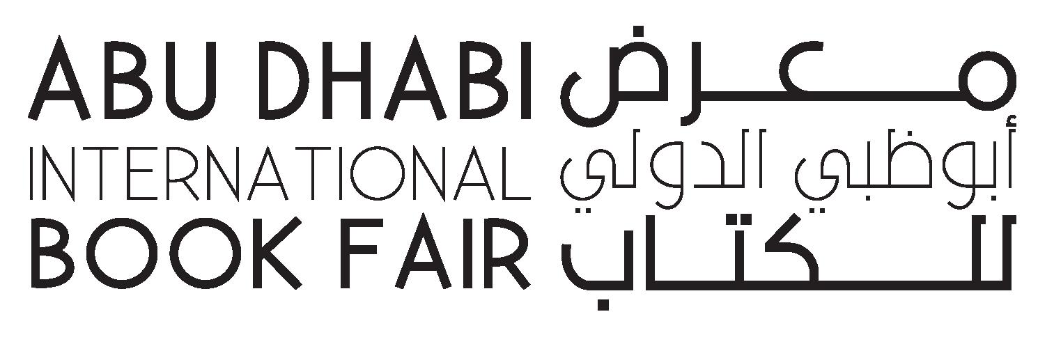 شعار معرض ابوظبي الدولي للكتاب