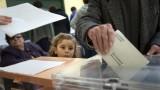 المغرب في قلب الانتخابات الإسبانية