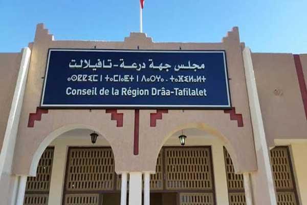 6598ce985d395 الصين تنشئ أكبر قرية صناعية مندمجة في جنوب المغرب
