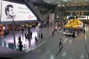 مطار الدوحة- صورة ارشيفية