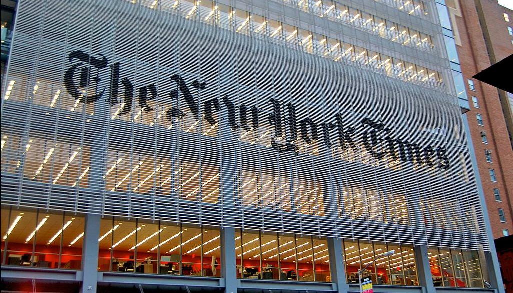 مقر نيويورك تايمز - أرشيفية