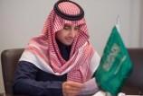 الأمير سعود الفرحان رئيسا للجمعية العمومية لأسر التوحد الخيرية