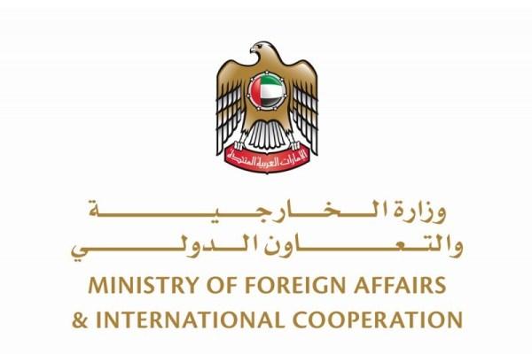 شعار وزارة الخارجية والتعاون الدولي الإماراتية