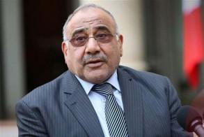عادل عبد المهدي بدأ زيارته الرسمية القصيرة لتركيا اليوم