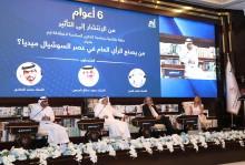 عثمان العمير: المشهد الإعلامي في وسائل التواصل أشبه بالثورة