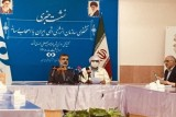 إيران: اليورانيوم المنخفض تضاعف 4 مرات