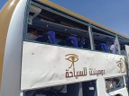 جرحى في تفجير استهدف حافلة سياح قرب الاهرامات بالقاهرة