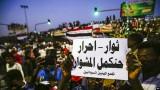 تعثر المفاوضات في السودان يثير تساؤلات حول الفترة الانتقالية