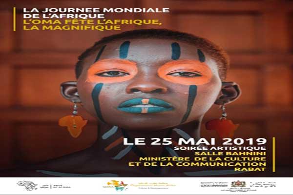 ملصق حفل فني بالرباط احتفاء باليوم العالمي لأفريقيا