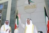 مجلس الأمة الكويتي يدعو للحذر والحيطة