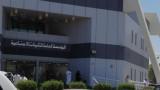 الكويت تبدأ محاكمة المدير العام الأسبق لمؤسسة التأمينات