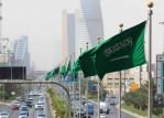 الرياض تتقدّم على نيويورك وباريس في جودة الحياة