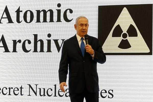 رئيس الوزراء الإسرائيلي بنيامين نتنياهو يلقي خطابًا حول ملفات حصلت عليها إسرائيل يقول إنها تثبت كذب إيران بشأن برنامجها النووي وذلك في وزارة الدفاع في تل أبيب في 30 أبريل 2018