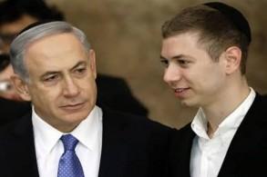 يائير برفقة والده بنيامين نتانياهو