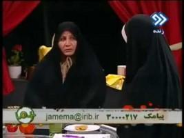 لقطة من أحد برامج التلفزيون الايراني الرسمي - أرشيفية