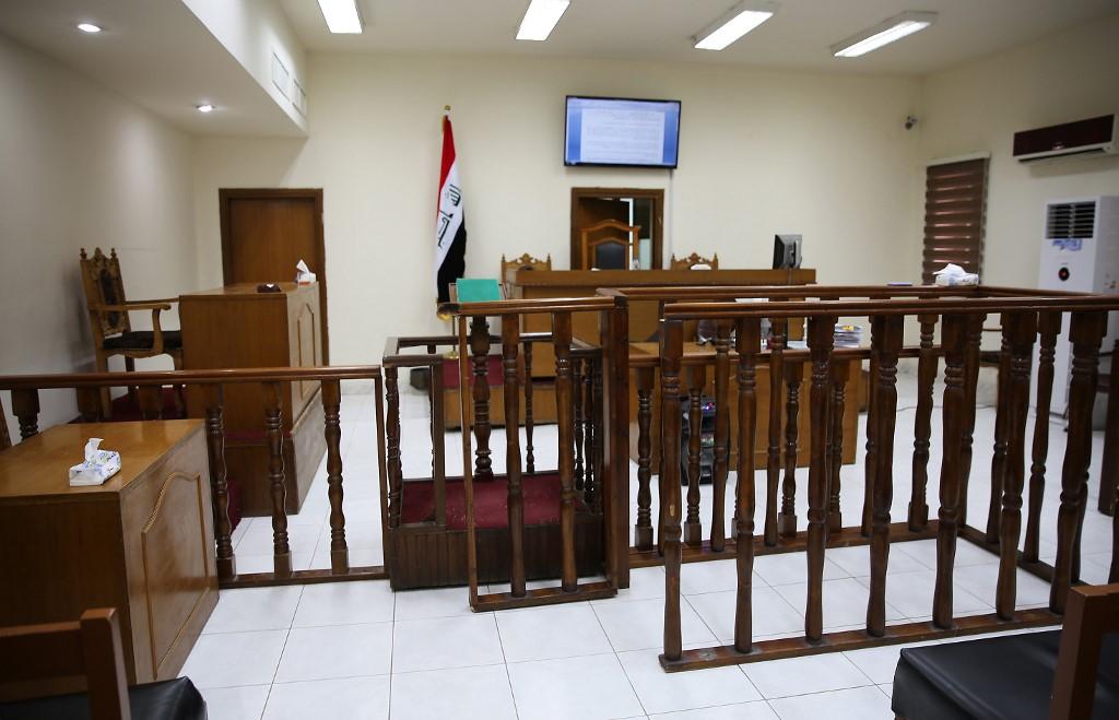 محكمة عراقية في الكرخ